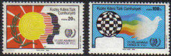 North Cyprus Stamps SG 178-79 1985 International youth year - MINT