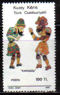 North Cyprus Stamps SG 188 1986 Karagoz Folk Puppets - MINT
