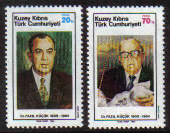 North Cyprus Stamps SG 166-67 1985 1st Anniversary of the death of Dr Fazil Kucuk - MINT