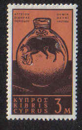 CYPRUS STAMPS SG 211 1962 3 MILS - MLH