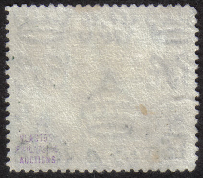 Cyprus Stamps SG 143 1934 KGV 45 Piastre USED. Cat Value 80.00 GBP