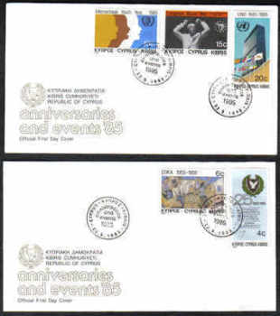 Cyprus Stamps SG 665-69 1985 Anniversarys and Events - Official FDC (a170)