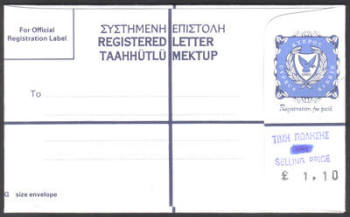 Cyprus Stamps Registered Letter Type C? 85c Surcharged 1.10 1983+ - Mint