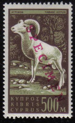 Cyprus Stamps SG 222 1962 500 Mils - Specimen MINT