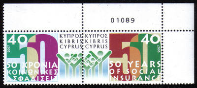 Cyprus Stamps SG 1135-36 2007 50 Years of Social Insurance - Control number