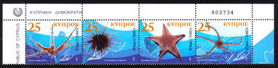 Cyprus Stamps SG 1123-26 2007 Echinodermata of Cyprus - Control numbers MIN