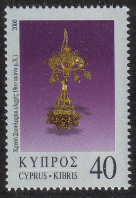 Cyprus Stamps SG 0990 2000 Definitives 40c - MINT