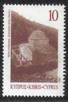 Cyprus Stamps SG 1000 2000 10c - MINT