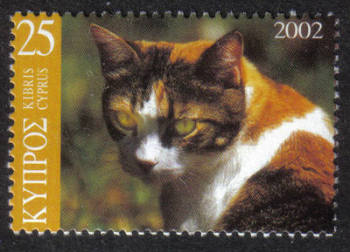 Cyprus Stamps SG 1027 2002 Cat Tortoiseshell and White 25c - MINT