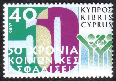 Cyprus Stamps SG 1135 2007 40c 50 Years of Social Insurance - MINT
