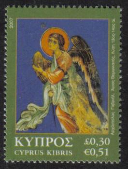 Cyprus Stamps SG 1154 2007 51c Christmas - MINT