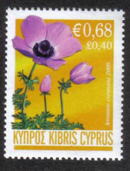 Cyprus Stamps SG 1161 2008 Mauve Anemone 68c - MINT