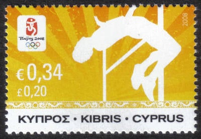 Cyprus Stamps SG 1166 2008 34c Bejing Olympic Games - MINT