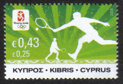 Cyprus Stamps SG 1167 2008 43c Bejing Olympic Games - MINT