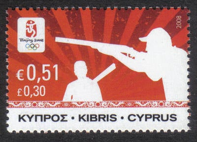 Cyprus Stamps SG 1168 2008 51c Bejing Olympic Games - MINT