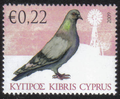 Cyprus Stamps SG 1194 2009 22c Domestic Fowl of Cyprus - MINT