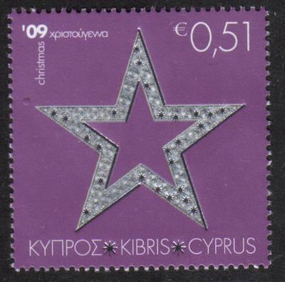 Cyprus Stamps SG 1208 2009 51c Christmas - MINT