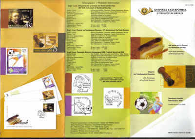 CYPRUS STAMPS LEAFLET 2006 Issue No: 2 & 3 & 4 - REMBRANDT, POSTAL MUSEUM,