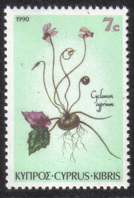 Cyprus Stamps SG 788 1990 7 cent Cyclamen cyprium - MINT