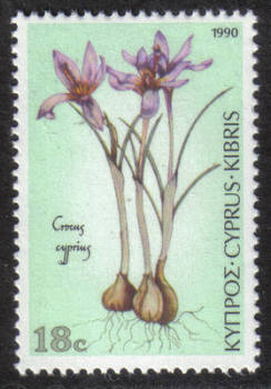 Cyprus Stamps SG 790 1990 18 cent Crocus cyprius - MINT