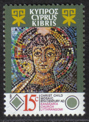 Cyprus Stamps SG 795 1991 15c - MINT