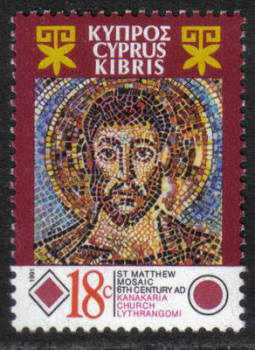Cyprus Stamps SG 797 1991 18c - MINT