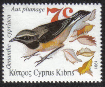 Cyprus Stamps SG 801 1991 7c Pied Wheatear Birds - MINT