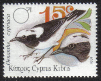 Cyprus Stamps SG 802 1991 15c Pied Wheatear Birds - MINT