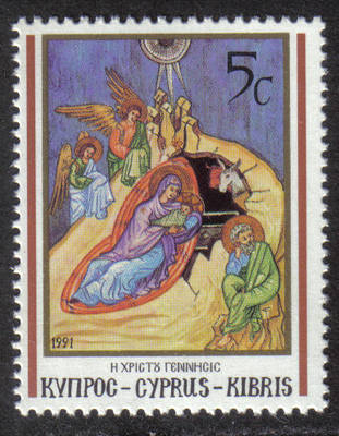 Cyprus Stamps SG 808 1991 5c Christmas - MINT