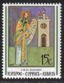 Cyprus Stamps SG 809 1991 15c Christmas - MINT