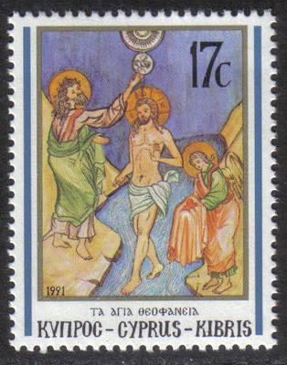Cyprus Stamps SG 810 1991 17c Christmas - MINT
