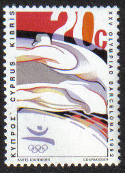 Cyprus Stamps SG 812 1992 20c Barcelona Olympic Games - MINT