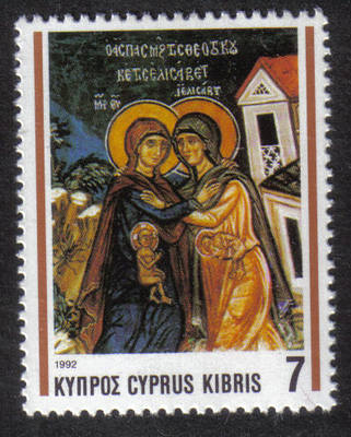 Cyprus Stamps SG 827 1992 7c Christmas Church Frescos - MINT