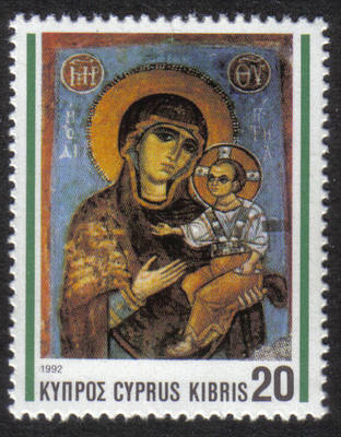 Cyprus Stamps SG 829 1992 20c Christmas Church Frescos - MINT