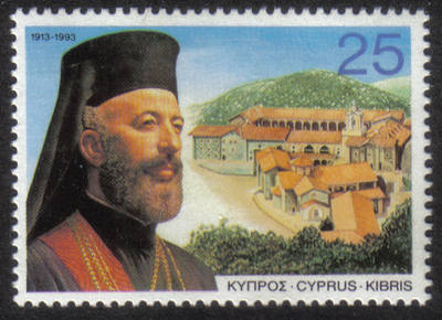 Cyprus Stamps SG 836 1993 25c - MINT