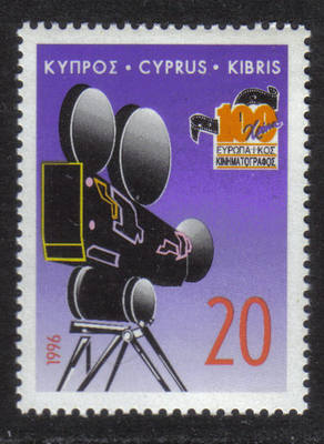 Cyprus Stamps SG 901 20c 1996 50th Anniversary of UNICEF - MINT