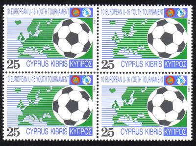Cyprus Stamps SG 816 1992 10th Under 16 European Football Championship - Bl