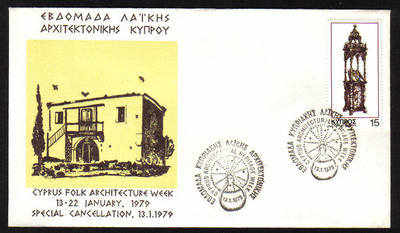 Unofficial Cover Cyprus Stamps 1979 Cyprus Folk Architecture week - (b23)