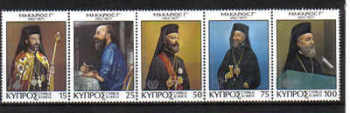 Cyprus Stamps SG 505-09 1978 Archbishop Makarios anniversary - MINT
