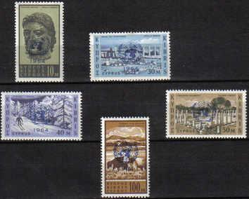 CYPRUS STAMPS SG 237-41 1964 U.N. OVERPRINT - MINT