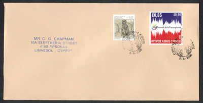 Cyprus Stamps SG 1169 2008 Francophonie - Unofficial FDC - (a160)