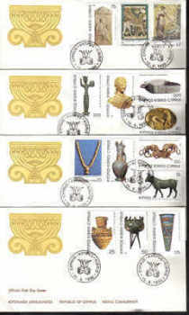 Cyprus Stamps SG 545-58 1980 5th Definitives - Official FDC