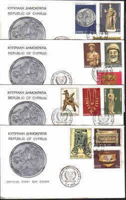 Cyprus Stamps SG 459-70 1976 4th Definitives artifacts - Official FDC (a120