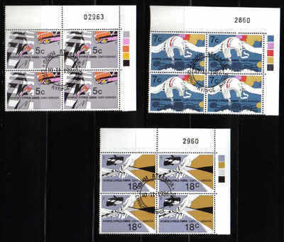 Cyprus Stamps SG 689-91 1986 Road Safety - CTO USED Block of 4 (p145)