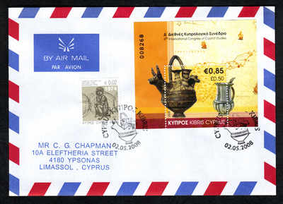 Cyprus Stamps SG 1164 MS 2008 4th Cypriot Studies - Unofficial FDC (a156)