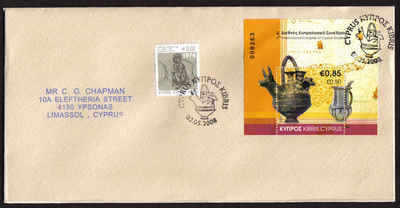 Cyprus Stamps SG 1164 MS 2008 4th Cypriot Studies - Unofficial FDC (a778)