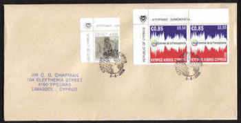 Cyprus Stamps SG 1169 2008 Francophonie - Unofficial FDC (a774)