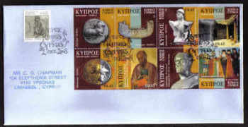 Cyprus Stamps SG 1170-77 2008 Cyprus through the ages Part 2 - Unofficial FDC (a773)