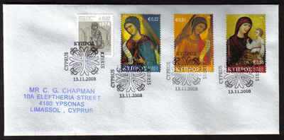 Cyprus Stamps SG 1178-80 2008 Christmas - Unofficial FDC (a772)