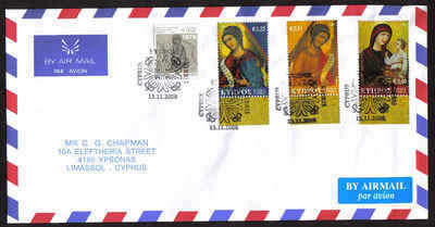 Cyprus Stamps SG 1178-80 2008 Christmas - Unofficial FDC (a771)